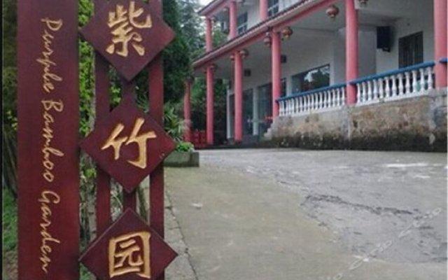 Отель Zizhuyuan парковка