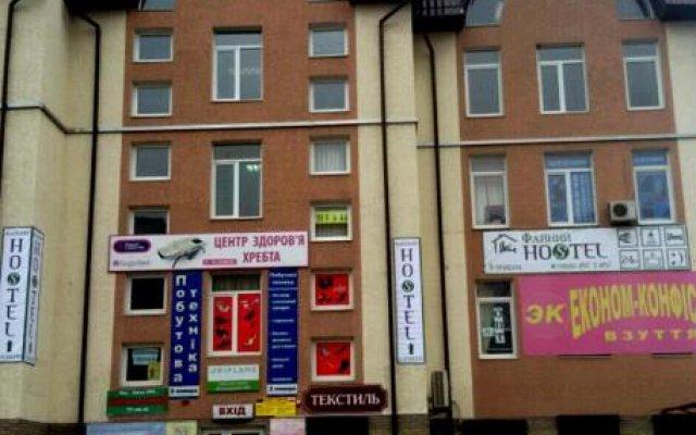 Fainyi Hostel Тернополь вид на фасад