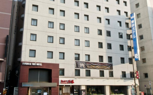 Отель Fukuoka Toei Фукуока вид на фасад