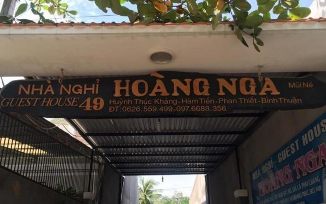 Отель Hoang Nga Guest House вид на фасад