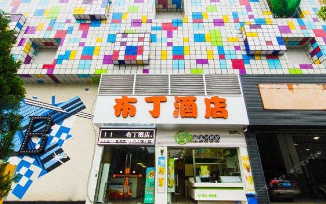 Отель Pod Inn Hangzhou Genshan Liushui Garden Wenhui Bridge Китай, Ханчжоу - отзывы, цены и фото номеров - забронировать отель Pod Inn Hangzhou Genshan Liushui Garden Wenhui Bridge онлайн вид на фасад