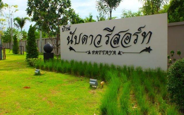 Отель Baan Nubdao Resort Pattaya вид на фасад