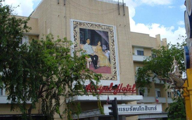 Royal Rattanakosin Hotel Бангкок вид на фасад
