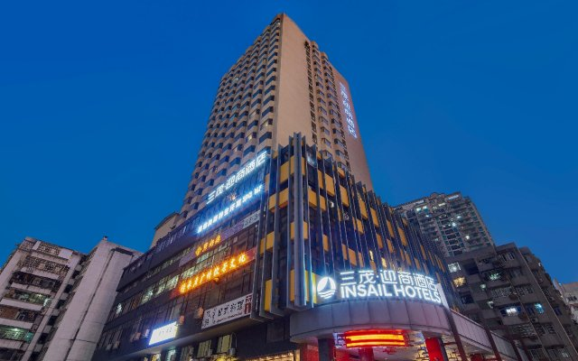 Отель Insail Hotels (Huanshi Road Taojin Metro Station Guangzhou ) вид на фасад
