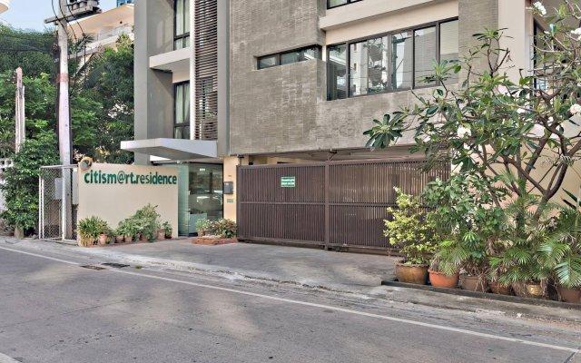 Отель Citismart Residence Таиланд, Паттайя - отзывы, цены и фото номеров - забронировать отель Citismart Residence онлайн вид на фасад