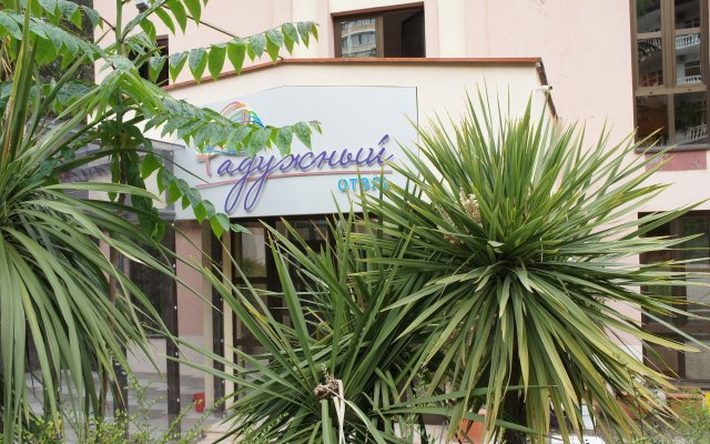 Гостиница Радужный вид на фасад