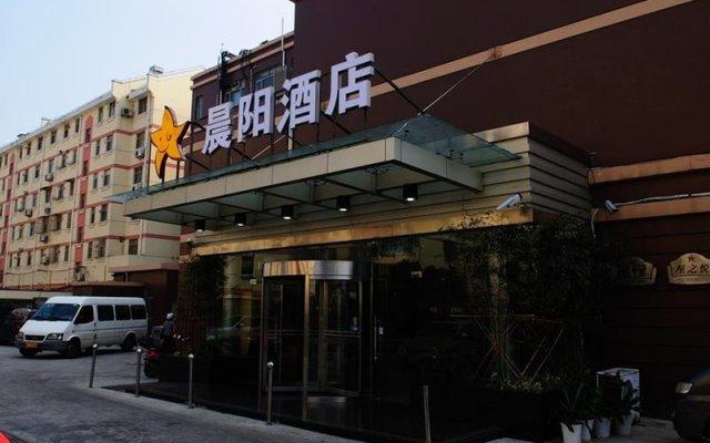 Joyfulstar Hotel Pudong Airport