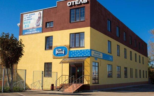 Отель Спи сладко Ставрополь вид на фасад