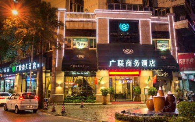 Guanglian Business Hotel Zhongshan Xingbao Branch вид на фасад