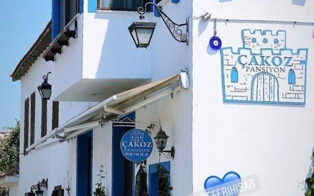 Отель Cakoz Pansiyon вид на фасад