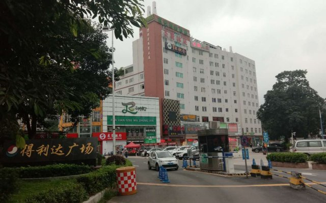 Guangzhou Yi An Business Hotel вид на фасад