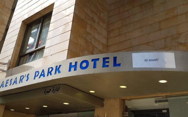 Отель Caesar's Park Hotel Ливан, Бейрут - отзывы, цены и фото номеров - забронировать отель Caesar's Park Hotel онлайн вид на фасад