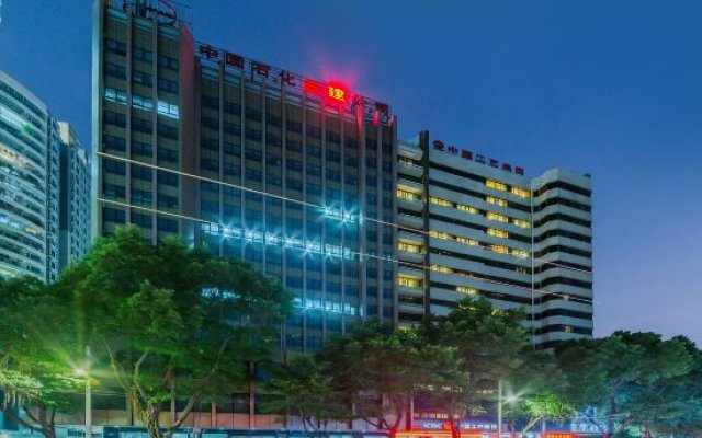Ji Hotel (Guangzhou Ximengkou)