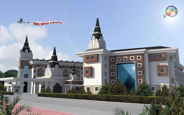 Отель Side Royal Paradise - All Inclusive вид на фасад