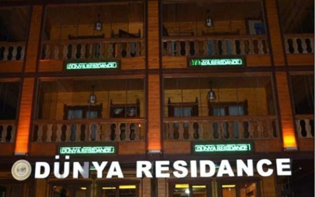 Dunya Residence Турция, Узунгёль - отзывы, цены и фото номеров - забронировать отель Dunya Residence онлайн вид на фасад