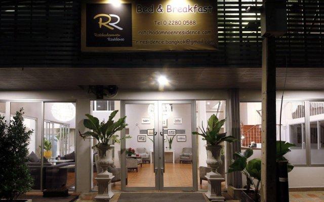 Отель Ratchadamnoen Residence Бангкок вид на фасад