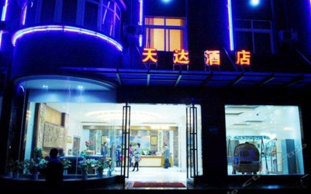 jinghong tianda hotel jinghong china zenhotels rh zenhotels com