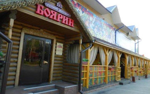 Гостиница Tvoy в Оренбурге отзывы, цены и фото номеров - забронировать гостиницу Tvoy онлайн Оренбург вид на фасад