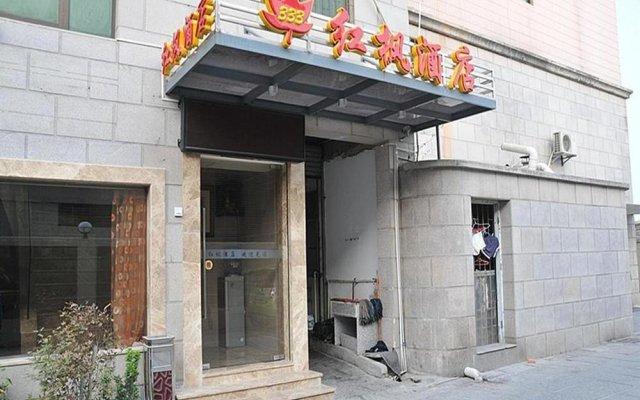 Отель Red Maple Hotel- Xiamen Китай, Сямынь - отзывы, цены и фото номеров - забронировать отель Red Maple Hotel- Xiamen онлайн вид на фасад