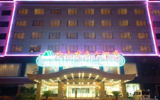 Starway Hotel Xishan Guilin