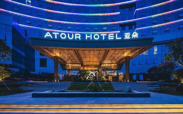 Atour Hotel Shenzhen Xili Chuangxingu