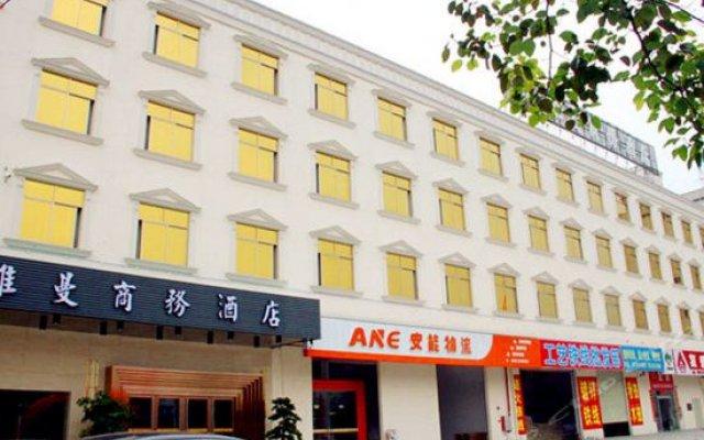 Weiman Business Hostel вид на фасад