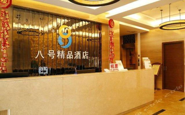 No. 8 Hotel Shenzhen Luohu интерьер отеля