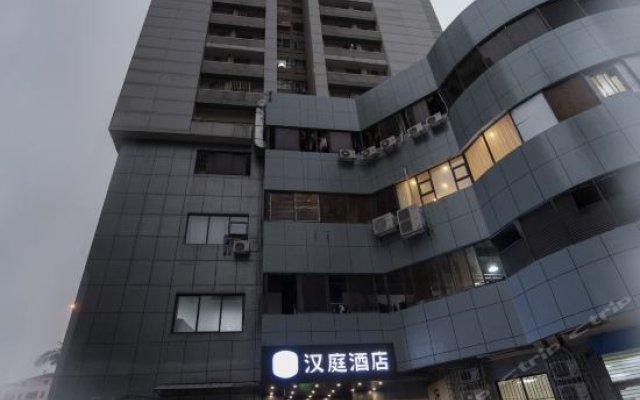 Отель Hanting Hotel (Shenzhen Futian Port) Китай, Шэньчжэнь - отзывы, цены и фото номеров - забронировать отель Hanting Hotel (Shenzhen Futian Port) онлайн вид на фасад