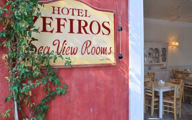 Zefiros Corfu