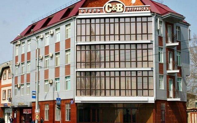 Гостиница Петровск вид на фасад