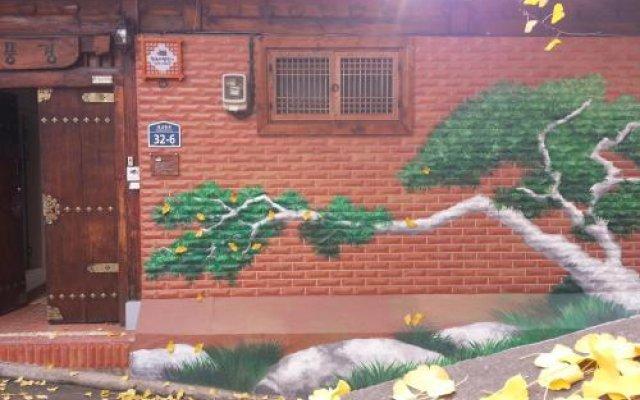 Отель Punggyeong Hanok Guesthouse Южная Корея, Сеул - отзывы, цены и фото номеров - забронировать отель Punggyeong Hanok Guesthouse онлайн вид на фасад