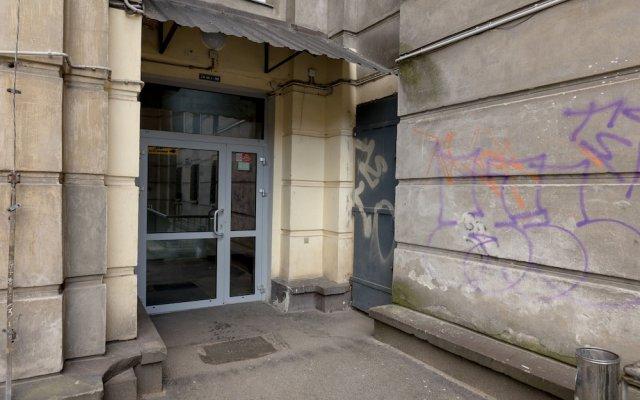 Hala Mirowska Stylish Apartment