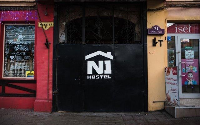 Hostel N1 вид на фасад