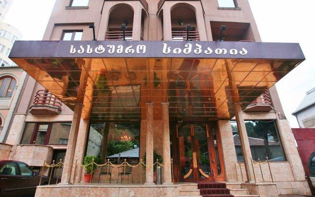Отель Симпатия вид на фасад