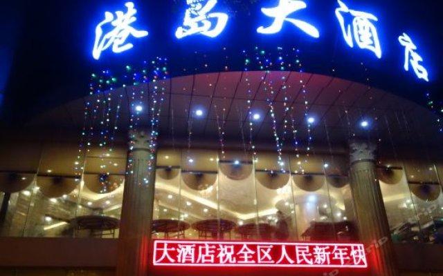 Gangdao Hotel вид на фасад
