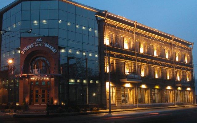 Отель Ararat