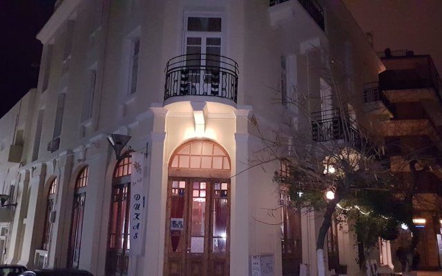 Отель Arhontiko in the city вид на фасад