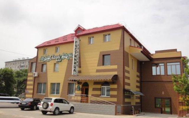 Гостиница Classik в Уссурийске отзывы, цены и фото номеров - забронировать гостиницу Classik онлайн Уссурийск вид на фасад