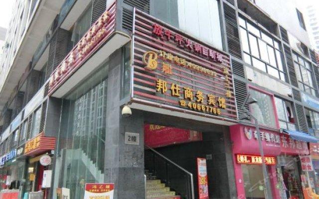 Bangshi Business Hostel вид на фасад