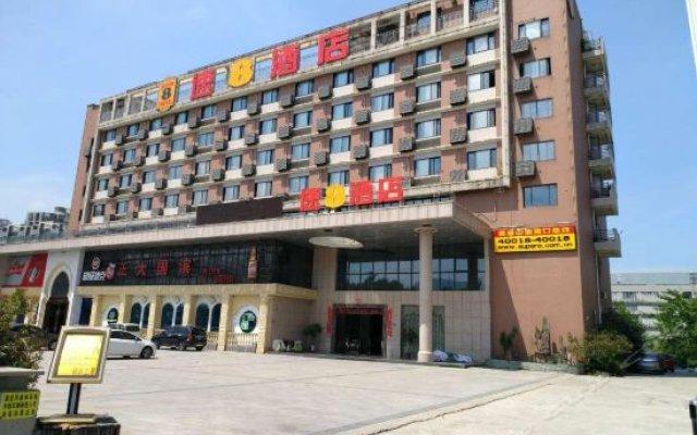 Gelin Zhixing Hotel
