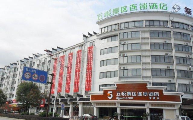 Отель Super 8 Wuyuan Qian Shui Wan - Wuyuan вид на фасад