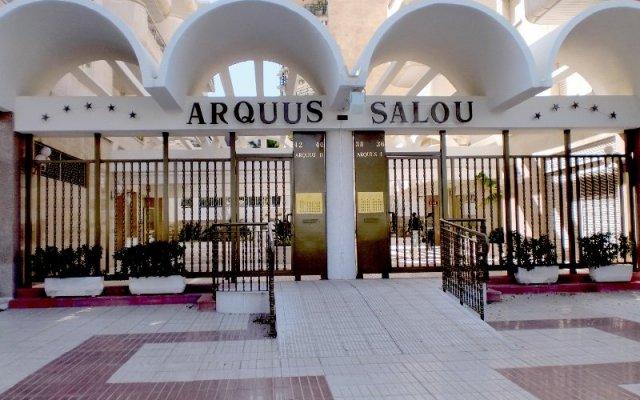 Отель Bertur Arquus вид на фасад