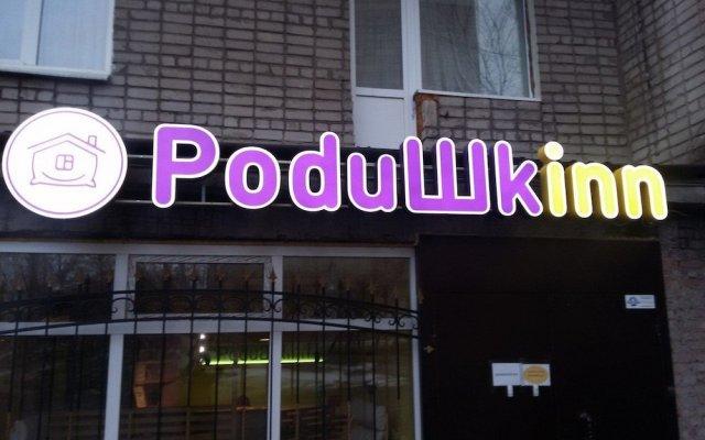 Хостел PoduShkinn Нижний Тагил вид на фасад
