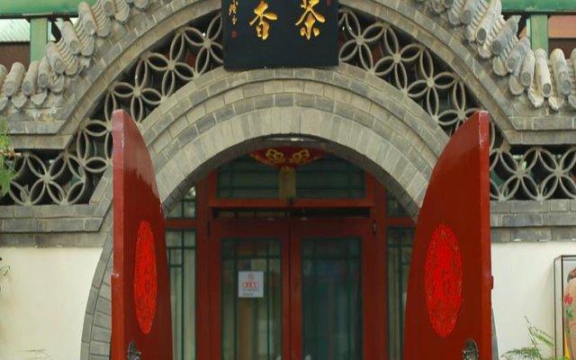Palace Hotel Forbidden City вид на фасад