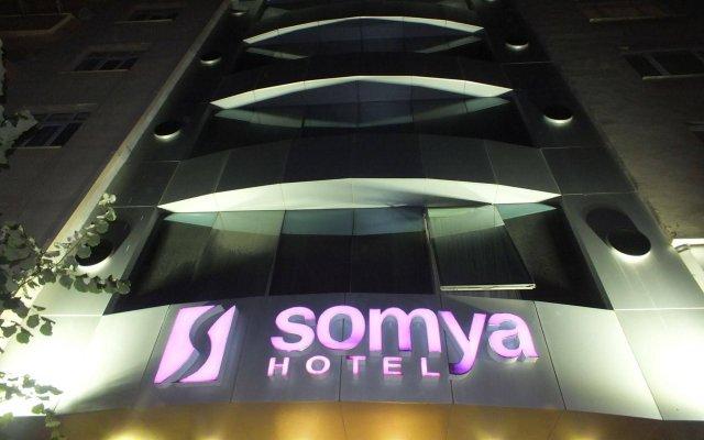 Somya Hotel Турция, Гебзе - отзывы, цены и фото номеров - забронировать отель Somya Hotel онлайн вид на фасад