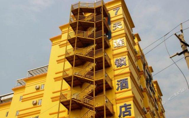 Отель 7 Days Inn Guangzhou Huadu Jianshebei Road Branch вид на фасад