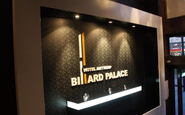 Отель Antwerp Billard Palace Бельгия, Антверпен - отзывы, цены и фото номеров - забронировать отель Antwerp Billard Palace онлайн вид на фасад