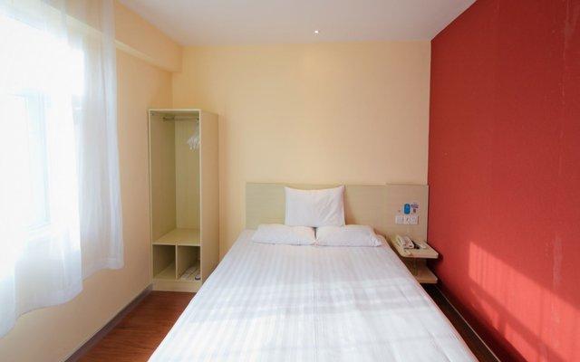 Hanting Hotel Chongqing Guanyin Bridge Branch комната для гостей
