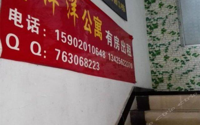 Xiyangyang Hostel парковка