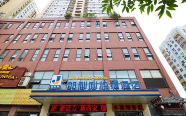 Xian Jialili Express Hotel Huancheng East Road Branch вид на фасад